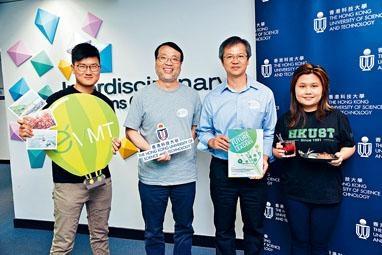 楊劭俊及高希晴均是科大環境管理及科技課程應屆畢業生,楊劭俊選擇成立推動本地低碳遊的網站。