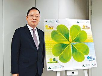 陳仲尼透露,考評局在二〇/二一年度將耗盡累積儲備,急須向政府申請撥款。