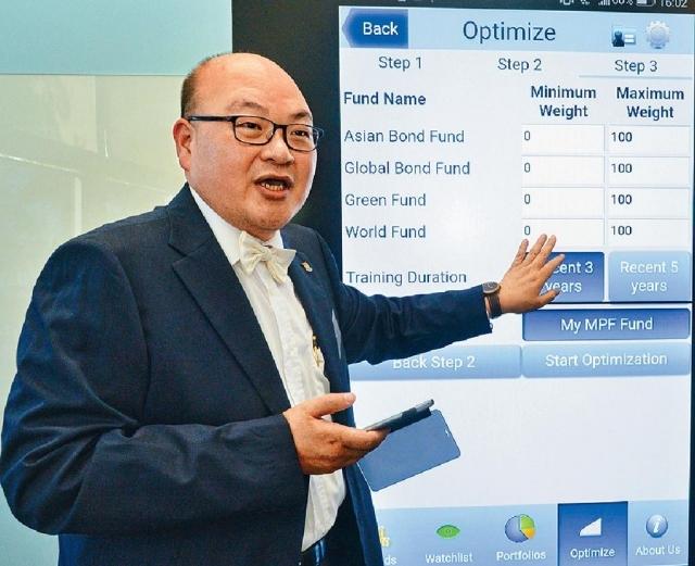 ■楊良河設計的強積金優化配置手機應用程式,可助打工一族分配強積金投資。