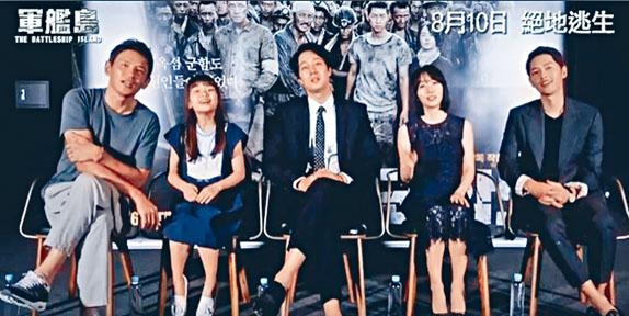 (左起)黃政民、金秀晏、蘇志燮、李貞賢和宋仲基齊以廣東話講「大家好」跟香港觀眾打招呼。