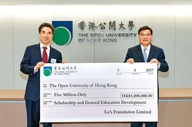 公大獲呂氏基金捐款五百萬元,校長黃玉山稱會改善教學質素及發展新項目。