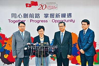 林鄭月娥總結北京訪問行程時,重申「一地兩檢」不是一個讓步問題。