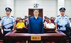 黃興國受審,被指貪腐二十二年。