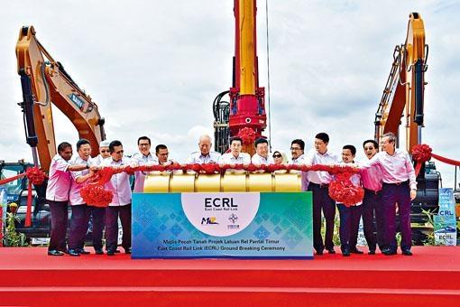 王勇與馬來西亞首相納吉布出席東海岸鐵路開工儀式。