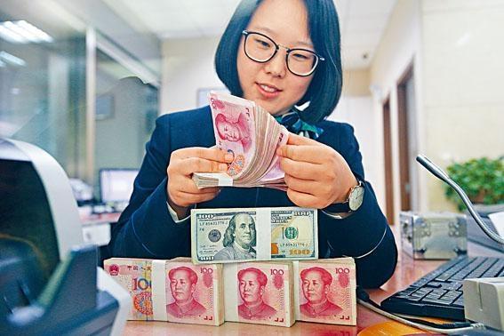 人民幣連升四日,但由於升勢過急,昨日急速調整而掉頭下跌。