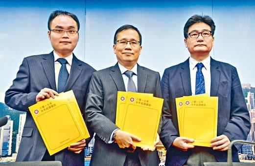 副政府經濟顧問歐錫熊(中)指,第二季按年經濟增長勝預期。