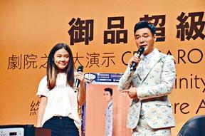 B哥與女兒鍾懿合唱一曲,台下反應熱烈。