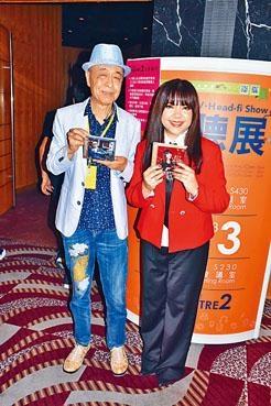 葉振棠與露雲娜為新碟宣傳。