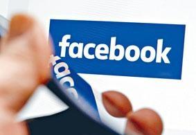 facebook打入內地市場不得要領,或借助Colorful Balloons進軍內地。