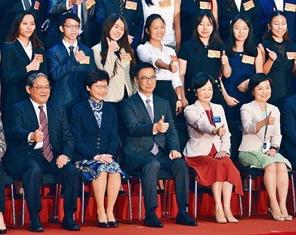 香港卓越獎學金計畫頒獎禮昨舉行,行政長官林鄭月娥(前排左二)及教育局局長楊潤雄(前排中)昨向七十八名學生頒授獎學金。