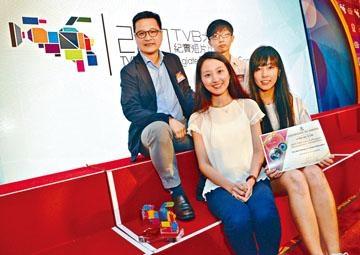 珠海學院學生憑《三呎高的祝福》,奪得無綫電視大專紀實短片比賽的評審大獎。