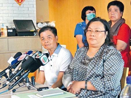興德學校法團校董會昨投票以大比數通過,即時罷免校長陳章萍。
