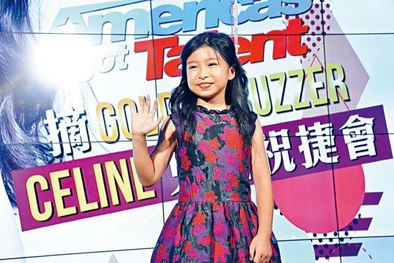 譚芷昀(Celine)因參加美國才藝節目《全美一叮》聲名大噪,旋即引發不少城中熱話。