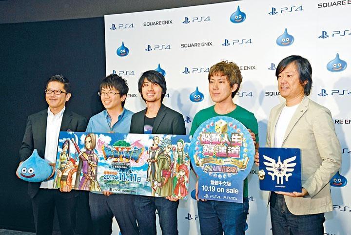 DQ系列三十周年紀念作《Dragon Quest XI》及《骰動人生好運道》均會推出PS4中文版。