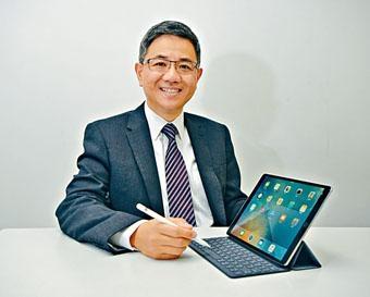 電子學習聯盟(eLearning Consortium)會長Dr. Allen Wong。