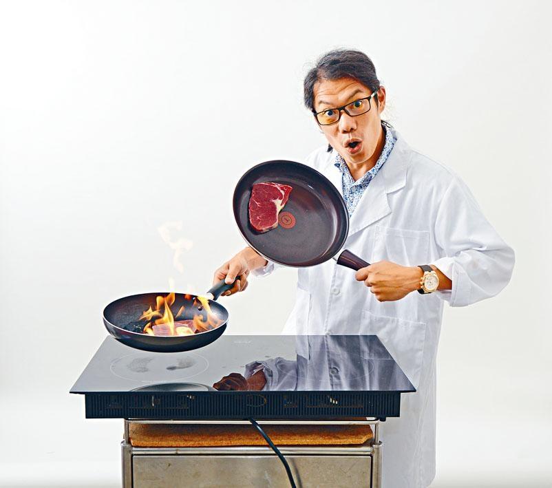 配合電磁爐使用,Tefal的新煎炒鍋相對傳統煎鍋,更容易控制烹調火力。