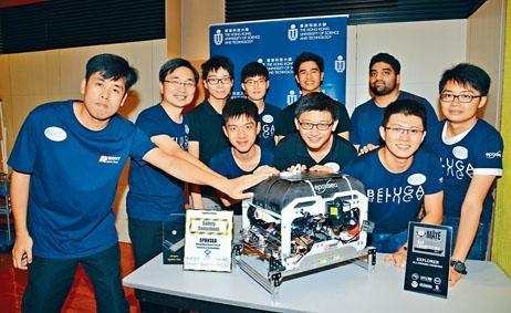科大水底機械人「白鯨」團隊於國際遙控機械人大賽獲全場總冠軍。