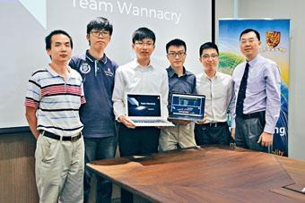 中文大學「WannaCry」於今年六月贏得首屆全港大學校際黑客競賽冠軍。