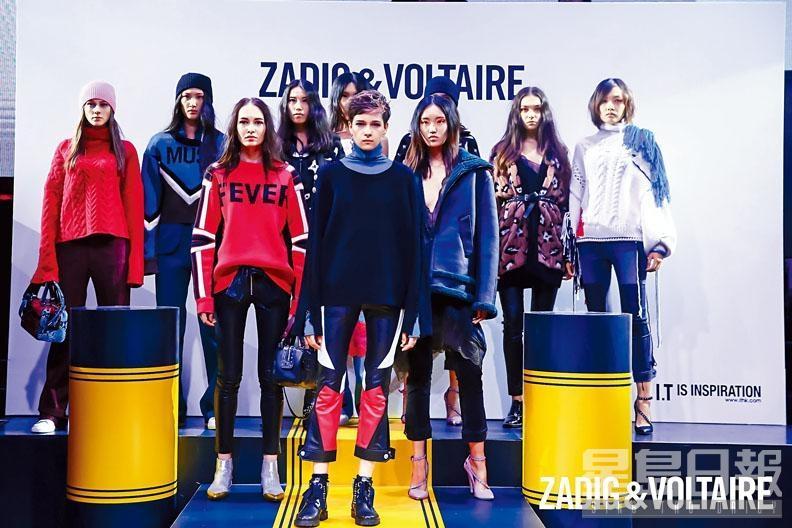 品牌適逢二十周年,在中國舉行首場時裝騷,展出全新秋冬女裝系列。