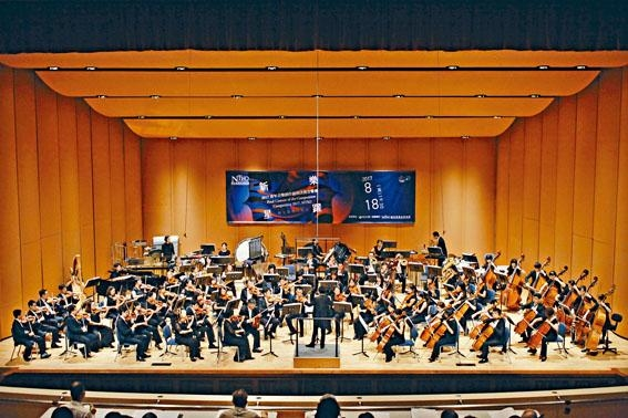 國立台灣交響樂團《青年音樂創作競賽》范凱西指揮決賽音樂會的現場情況。