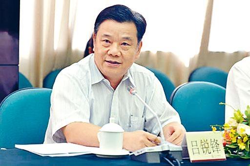 深圳前副市長呂銳鋒被調查。