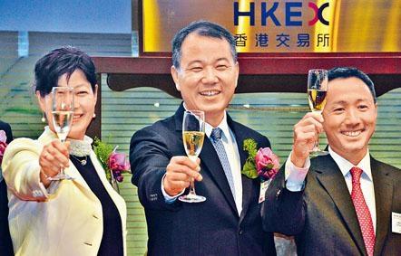 BHCC Holding主席楊新平。