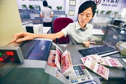 人民幣兌美元在岸價連跌2天,昨跌幅顯著收窄。