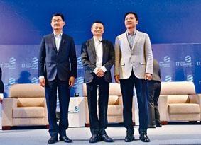 騰訊主席馬化騰、阿里巴巴主席馬雲。