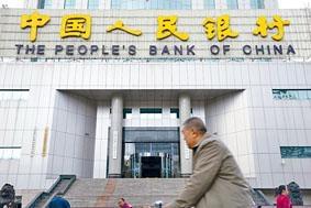 人民銀行指ICO涉嫌違法活動,叫停「十分必要和及時」。