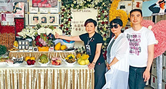 陳太與兒子陳家豪及鄧光榮太太到寶福山為哥哥「賀壽」。