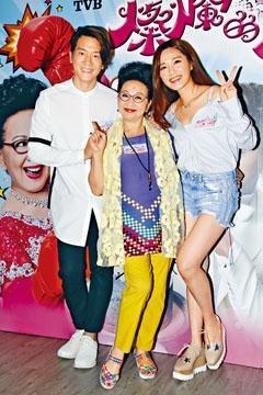 黎諾懿、薛家燕和湯洛雯一起為新劇宣傳。