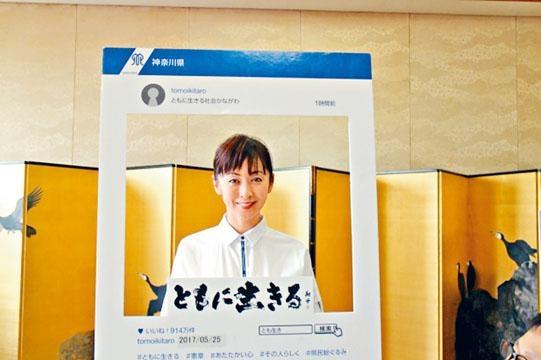 齊藤任的手語大使因醜聞被炒魷。