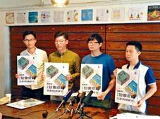 團體開記召揭富豪「私有化」官地建泳池網球場。