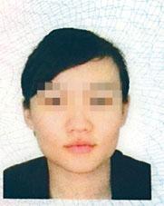 前助理馬蕊在美國控告郭文貴多次強姦。