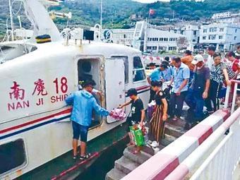 颱風來襲前,浙江南麂疏散遊客。