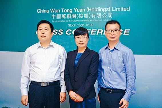 中國萬桐園擬在創業板掛牌,但截至截稿時間仍未有招股書。圖中為執行董事李興穎。