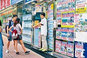 摩根士丹利發表報告指,香港樓價可能已在今年6月見頂。