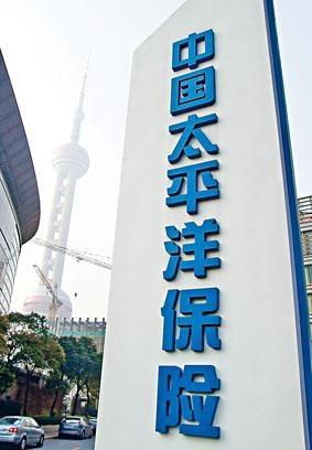 中國太平洋保險將安排中國鋁業發債。