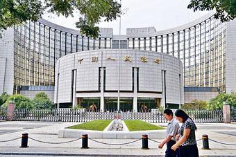 人行取消境外銀行的存款準備金安排,以致本港短期離岸人民幣拆息抽升。