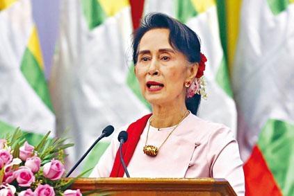 緬甸國務資政昂山素姬。