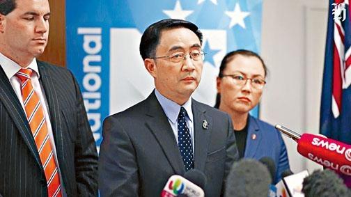 紐西蘭執政國家黨華人國會議員楊健。