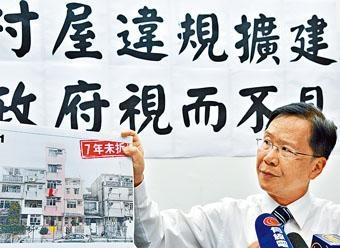 郭家麒批評地政總署「先易後難」的優次政策有欺善怕惡之嫌。