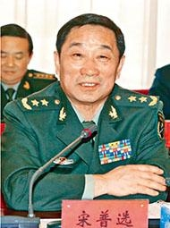 新任中央軍委後勤保障部長宋普選上將。
