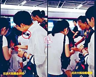 武漢一大媽(右側)在混亂中偷走女學生手機,敲詐八百元。