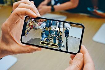 新iPhone X及iPhone 8/8 Plus操作AR遊戲流暢度高,畫面細緻。