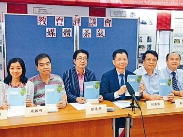 教評會主席何漢權認為,須加強港生海外遊歷學習,培養他們的香港情懷、國家觀念、國際視野。