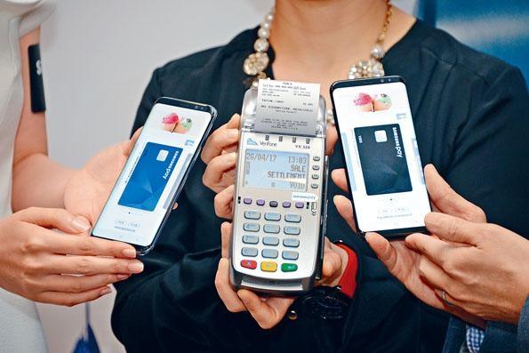 中大研究發現兩款較常見手機支付系統的保安出現漏洞,包括支付寶及Samsung Pay均有機會被黑客入侵。