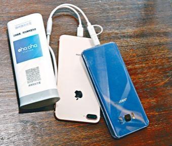 電池用量達12,000mAh,更可同時為兩部手機充電。