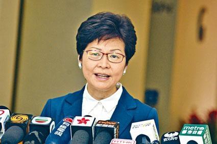 林鄭月娥將於下周三發表《施政報告》。