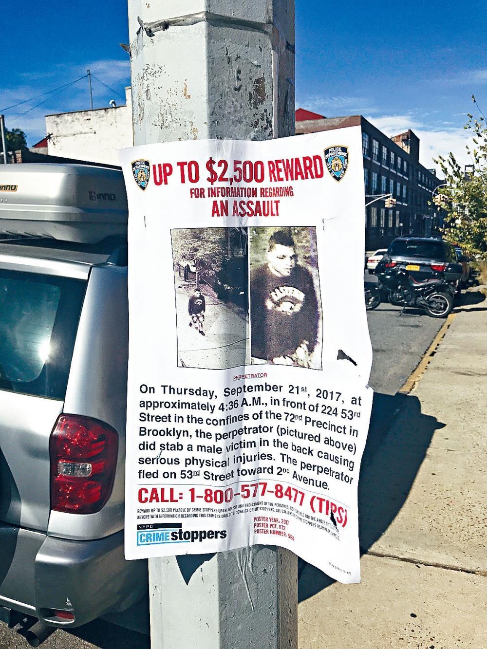 警方在案發現場附近張貼通緝告示。